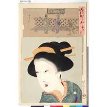 豊原周延: 「時代かゞみ」 「文化之頃」「とり追」 - 東京都立図書館