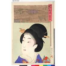 豊原周延: 「時代かゞみ」 「弘化の頃」「観進能前掛り」 - 東京都立図書館