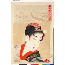 Toyohara Chikanobu: 「時代かゞみ」 「文久のころ」「品川沖汐干がり」 - Tokyo Metro Library