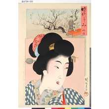 Toyohara Chikanobu: 「時代かゞみ」 「明治」「臥竜梅」 - Tokyo Metro Library