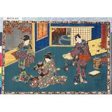 Utagawa Kunisada: 「其姿紫の写絵」 「十九」 - Tokyo Metro Library