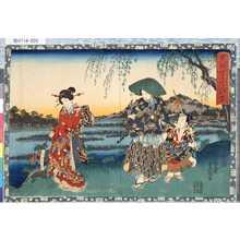 歌川国貞: 「其姿紫の写絵」 「廿六」 - 東京都立図書館