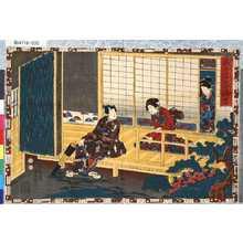 歌川国貞: 「其姿紫の写絵」 「卅五」 - 東京都立図書館