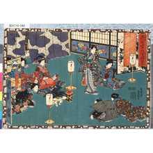 Utagawa Kunisada: 「其姿紫の写絵」 「四十二」 - Tokyo Metro Library
