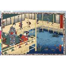 Utagawa Kunisada: 「其姿紫の写絵」 「五十」 - Tokyo Metro Library