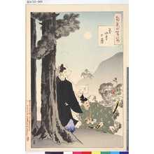Tsukioka Yoshitoshi: 「都幾の百姿」 「花山寺の月」 - Tokyo Metro Library