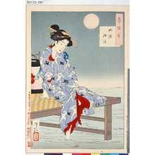 Tsukioka Yoshitoshi: 「月百姿」 「四条納涼」 - Tokyo Metro Library