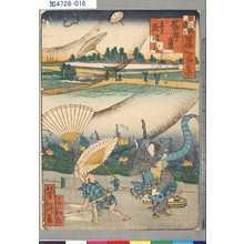 芳瀧: 「浪華百景」 「長町裏」「遠見難波蔵」 - Tokyo Metro Library
