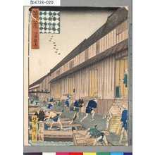 芳瀧: 「浪華百景」 「雑喉場」 - Tokyo Metro Library
