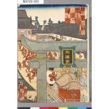 芳瀧: 「浪花百景」 「天満天神地車宮入」 - Tokyo Metro Library
