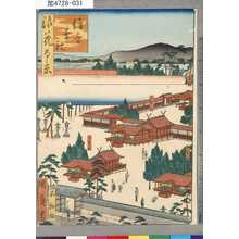 Utagawa Kunikazu: 「浪花百景」 「住吉本社」 - Tokyo Metro Library