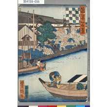 芳瀧: 「浪華百景」 「長堀石浜」 - 東京都立図書館