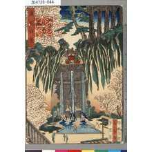芳雪: 「浪花百景」 「新清水紅葉坂瀧」 - Tokyo Metro Library