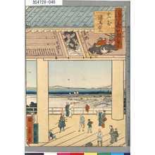 Utagawa Kunikazu: 「浪華百景」 「生玉絵馬堂」 - Tokyo Metro Library