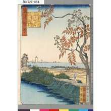 芳雪: 「浪花百景」 「しりなし漆づつみ甚兵衛の小家」 - Tokyo Metro Library