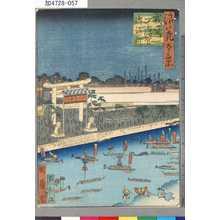 Utagawa Kunikazu: 「浪花百景」 「戎島天満官御旅所」 - Tokyo Metro Library