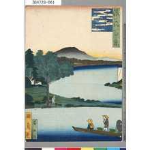 Utagawa Kunikazu: 「浪花百景」 「長柄三頭」 - Tokyo Metro Library