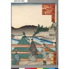 歌川国員: 「浪花百景」 「天満ばし風景」 - 東京都立図書館