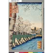 芳雪: 「浪花百景」 「堀川備前陣家」 - 東京都立図書館