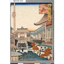 Unknown: 「浪花百景」 「北瓢亭」 - Tokyo Metro Library