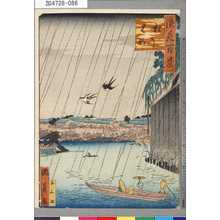 Utagawa Kunikazu: 「浪花百景」 「松のはな」 - Tokyo Metro Library