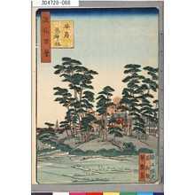 芳雪: 「浪花百景」 「安居天神社」 - 東京都立図書館