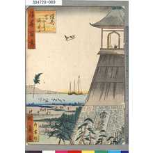 Utagawa Kunikazu: 「浪華百景」 「住吉高とうろう」 - Tokyo Metro Library