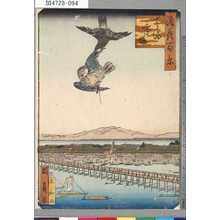 歌川国員: 「浪花百景」 「天満市場」 - 東京都立図書館