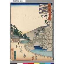 Utagawa Kunikazu: 「浪花百景」 「筋鐘御門」 - Tokyo Metro Library