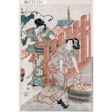 Utagawa Kuniyasu: 「[洗い張り]」 - Tokyo Metro Library