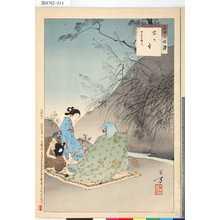 Mizuno Toshikata: 「三十六佳撰」 「虫の音」「寛延頃婦人」 - Tokyo Metro Library