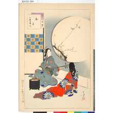 Mizuno Toshikata: 「三十六佳撰」 「初音」「万治頃婦人」 - Tokyo Metro Library