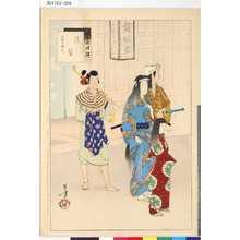 Mizuno Toshikata: 「三十六佳撰」 「洗髪」「正保頃婦人」 - Tokyo Metro Library