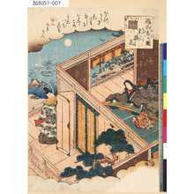 Utagawa Kunisada: 「源氏香の図」 「末摘花」 - Tokyo Metro Library