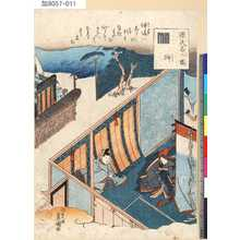 Utagawa Kunisada: 「源氏香の図」 「榊」 - Tokyo Metro Library