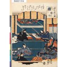 Utagawa Kunisada: 「源氏香の図」 「絵合」 - Tokyo Metro Library