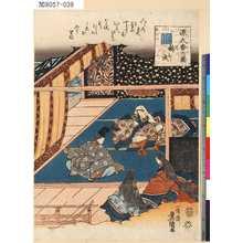 Utagawa Kunisada: 「源氏香の図」 「鈴虫」 - Tokyo Metro Library