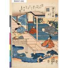 Utagawa Kunisada: 「源氏香の図」 「幻」 - Tokyo Metro Library