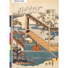 Utagawa Kunisada: 「源氏香の図」 「紅梅」 - Tokyo Metro Library