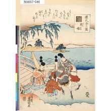 Utagawa Kunisada: 「源氏香の図」 「橋姫」 - Tokyo Metro Library