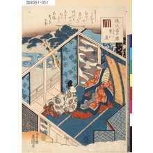 Utagawa Kunisada: 「源氏香の図」 「東屋」 - Tokyo Metro Library