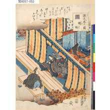 Utagawa Kunisada: 「源氏香の図」 「蜻蛉」 - Tokyo Metro Library