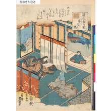 Utagawa Kunisada: 「源氏香の図」 「夢浮橋」 - Tokyo Metro Library