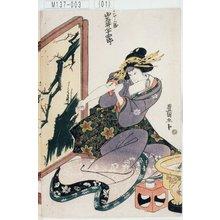 Utagawa Toyokuni I: 「みのや三勝 岩井半四郎」 - Tokyo Metro Library