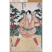 Utagawa Toyokuni I: 「奴伊兵衛 坂東三津五郎」 - Tokyo Metro Library