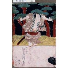 Utagawa Toyokuni I: 「奴三五平 坂東三津五郎」 - Tokyo Metro Library