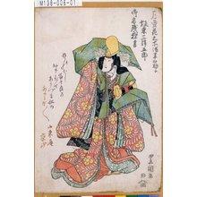 Utagawa Toyokuni I: 「月雪花之所作事相勤候」「坂東三津五郎御名残狂言」 - Tokyo Metro Library