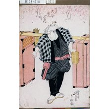 Utagawa Kunisada: 「五郎七 大谷広右衛門」 - Tokyo Metro Library