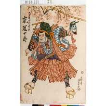 Utagawa Kunisada: 「大芦原四郎将平 嵐冠十郎」 - Tokyo Metro Library