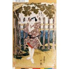 Utagawa Toyokuni I: 「大経師茂兵衛 尾上菊五郎」 - Tokyo Metro Library